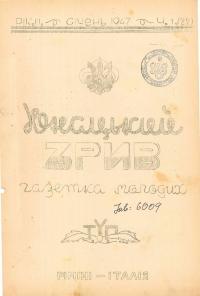 book-20138