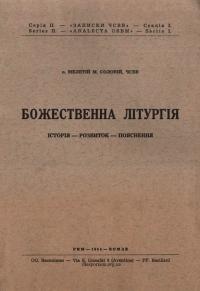 book-20145