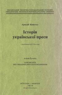book-20158