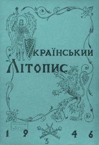 book-20166