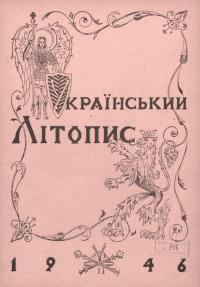 book-20171