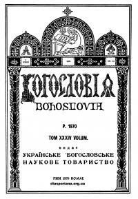 book-20176