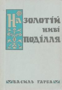 book-20179