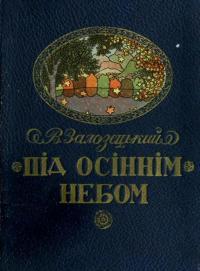 book-2020