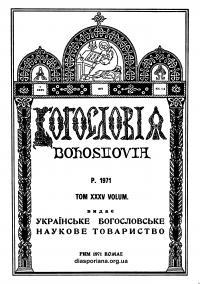 book-20211