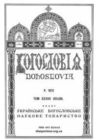 book-20213