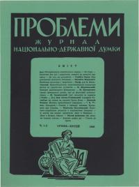 book-2022