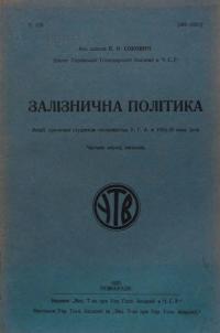 book-20239