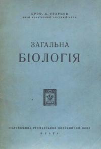 book-20242