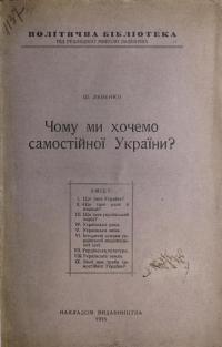 book-20249