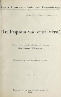 book-20251