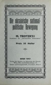 book-20258