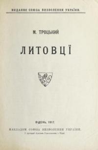 book-20259