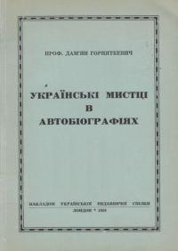 book-2026