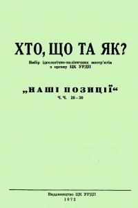 book-20260