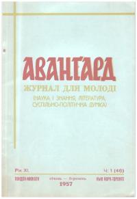 book-20262