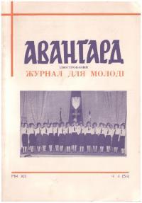 book-20264