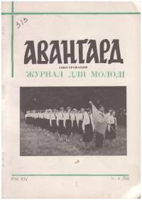 book-20265