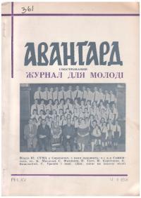 book-20266