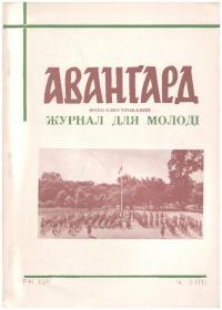 book-20268