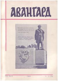 book-20269