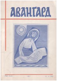 book-20270