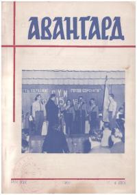 book-20271