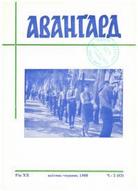 book-20273
