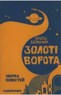 book-2028