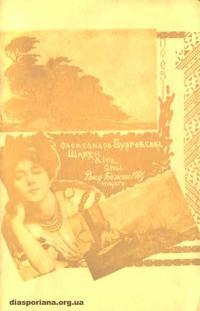 book-20285