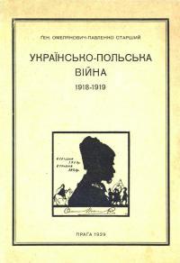 book-20287