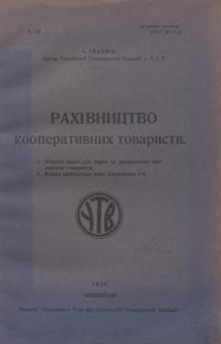 book-20288