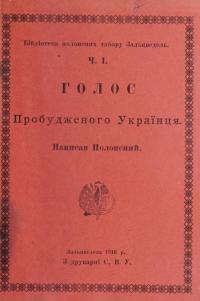 book-20294