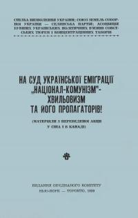 book-203