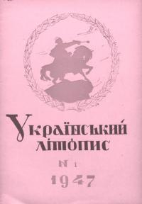 book-20302
