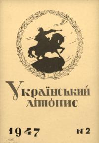 book-20303