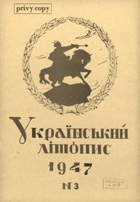 book-20304