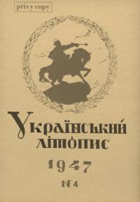 book-20305
