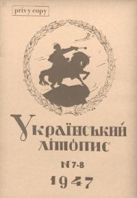 book-20307