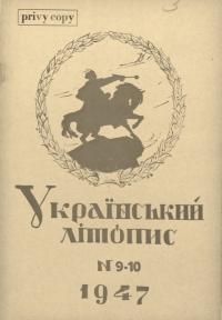 book-20308