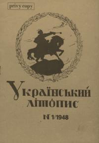 book-20309