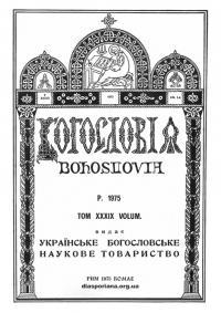 book-20312