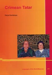 book-20321