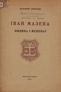 book-2033
