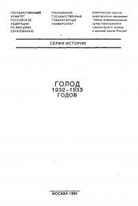 book-20331