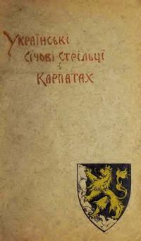book-20334