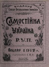 book-20348