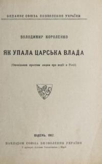 book-20351