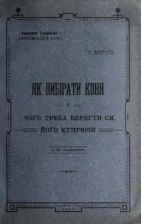 book-20352