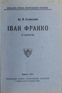 book-20354